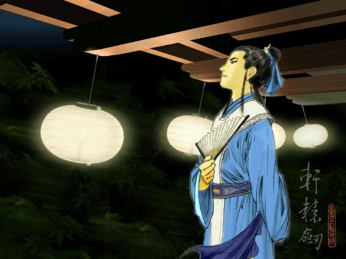 〈原创〉[七律]     伤    情 - 文学天使 - 桃花苑主